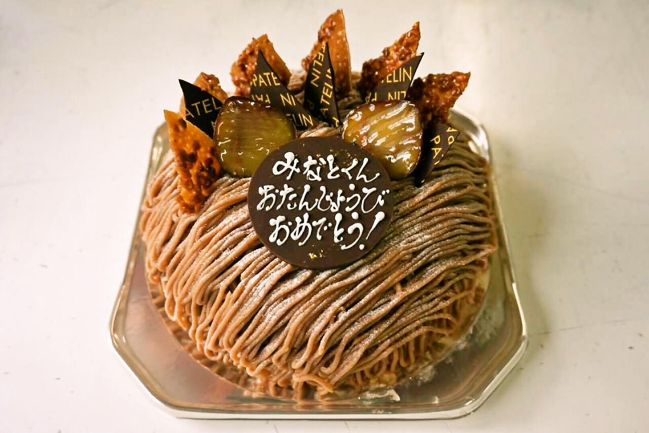 new styles 3639b 131f6 9】モンブランデコレーションケーキ | 新発田の洋菓子、ケーキの ...