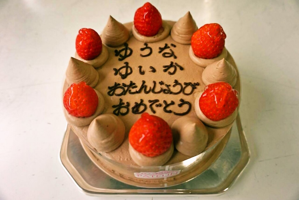 チョコ生クリームデコレーションケーキ